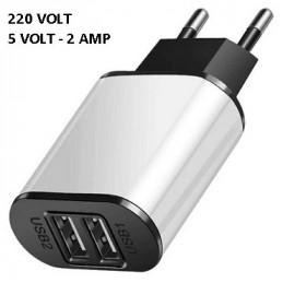 FUENTE 220 AC/12.00 DC 20.00 AMP CINTA LED